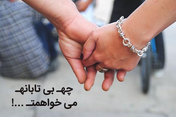 اشعار عاشقانه از احمد شاملو