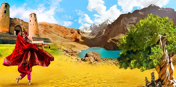 تاجیکستان | مردم ، فرهنگ ، تاریخ