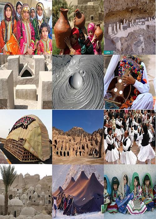 سیستان و بلوچستان | قبیله بلوچ ، آداب و رسوم قومی ، صنایع دستی