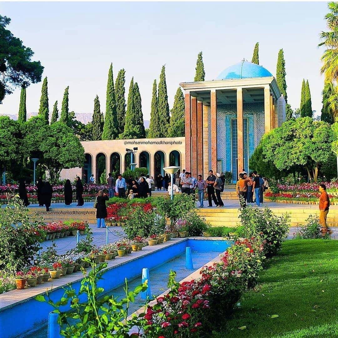 آرامگاه سعدی - معماری معاصر ایران