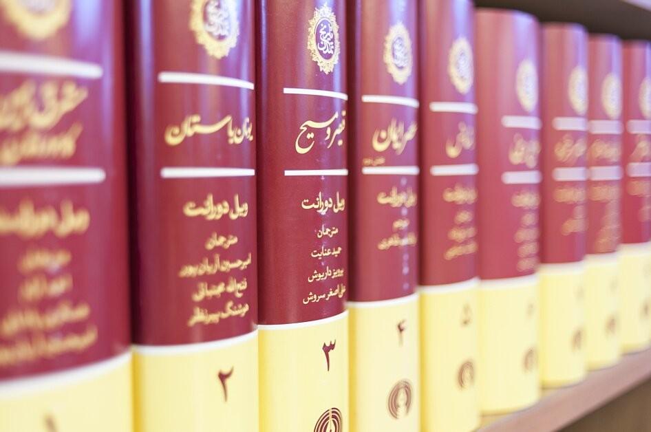 معرفی کتاب تاریخ تمدن