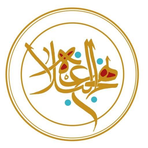 معرفی کتاب شریف نهج البلاغه