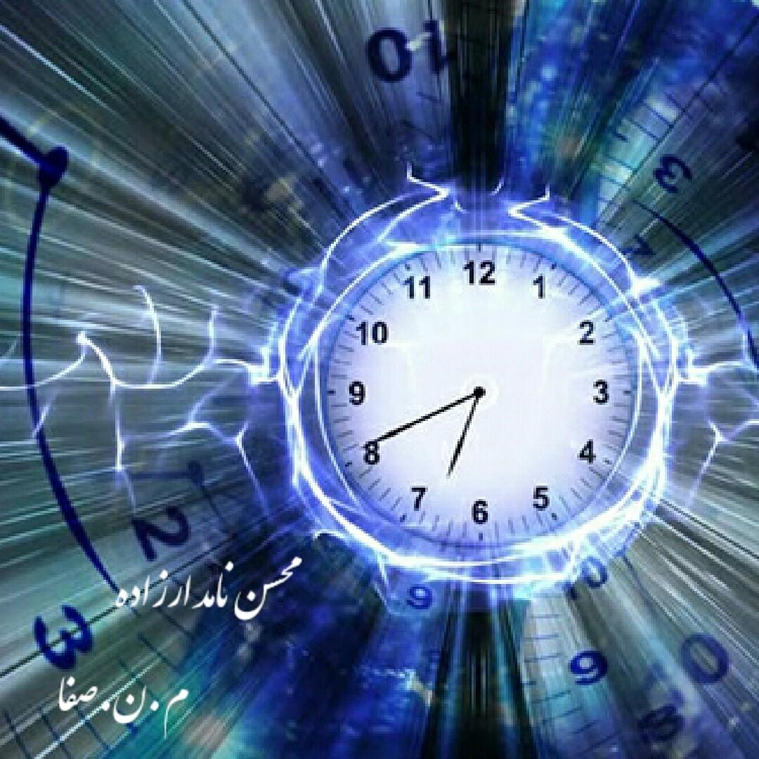 آیا زمان تنها با ساعت مشخص می شود ؟
