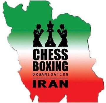 بوکس شطرنج ایران؛ مدعی قهرمانی جهان