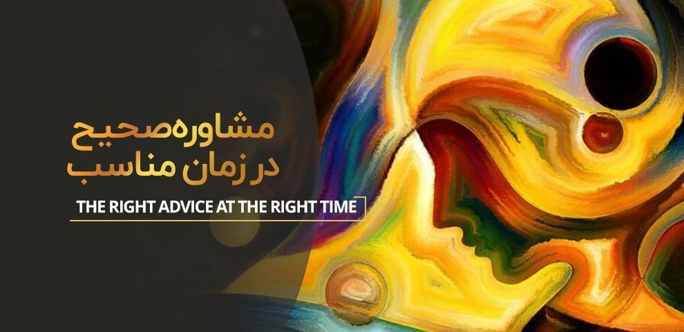 روانشناس ایرانی در لندن
