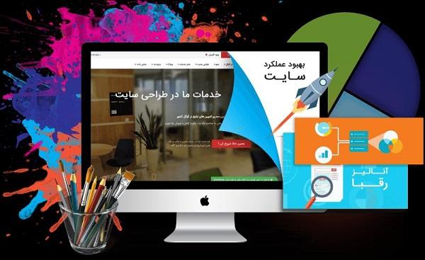 طراحی فروشگاه اینترنتی زیر قیمت تهران 09128152760