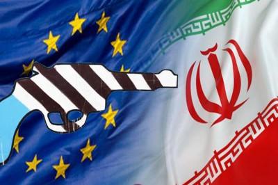 حذف اروپا از پرونده هسته ای؟؟!