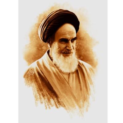 خاطرات امام خمینی (ره) ۱