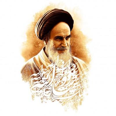 خاطرات امام خمینی ره ۲
