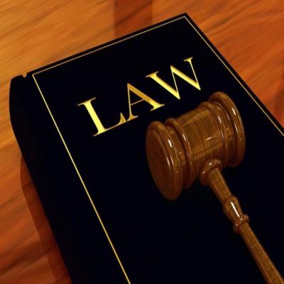 ثبتی حقوقی کیفری