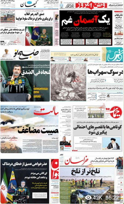 سر تیتر روزنامه های امروز