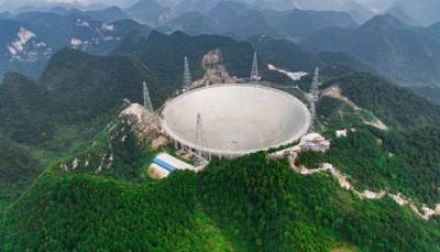 آغاز به کار بزرگترین تلسکوپ رادیویی جهان