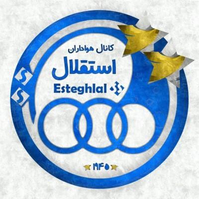 دستیار اسپانیایی مجیدی امروز وارد ایران میشود؟