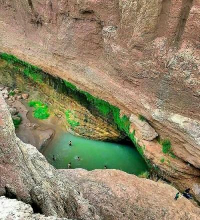 آبشار و دره کشیت (گلباف)