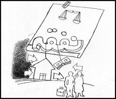 شرایط تحقق جرم ترک انفاق زوجه