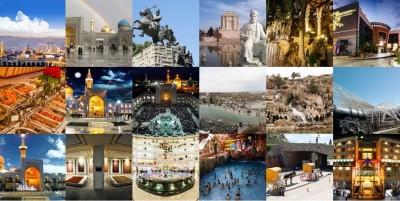 خراسان/ محبوب ترین مقصد گردشگری مذهبی ایران