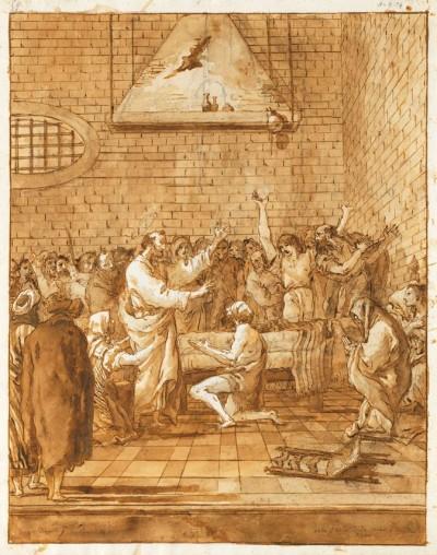 درمان با استفاده از ضمیرناخودآگاه در دوران باستان   یکم