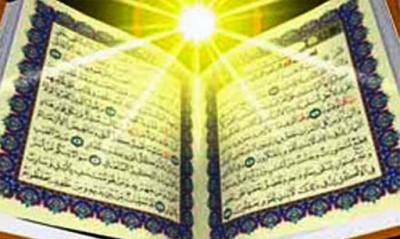 برنامه غذایی قرآنی