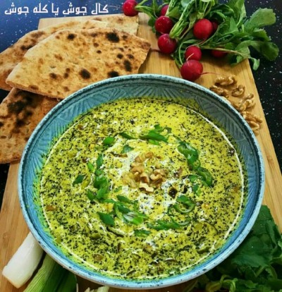 کمه جوش غذای سنتی و قومی سبزوار