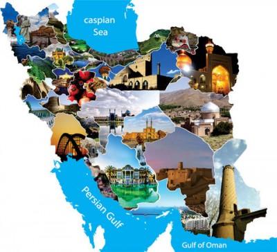 ایران | جاذبه های گردشگری ، سوغاتی ، تفریحی ،میراث فرهنگی ،تاریخی و طبیعت