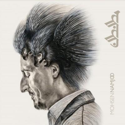 آلبوم مطنطن از محسن نامجو