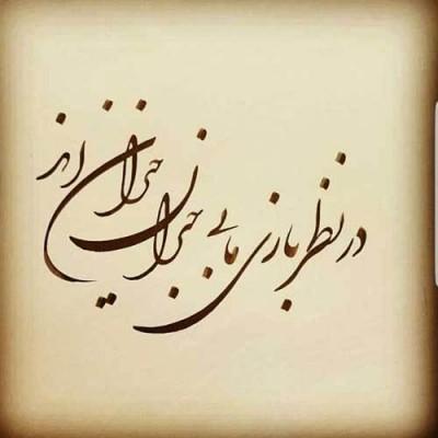 داستان کوتاه مرید و مرشد