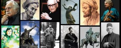 افراد مشهور | مشاهیر ، اساطیر،محقق و دانشمندان
