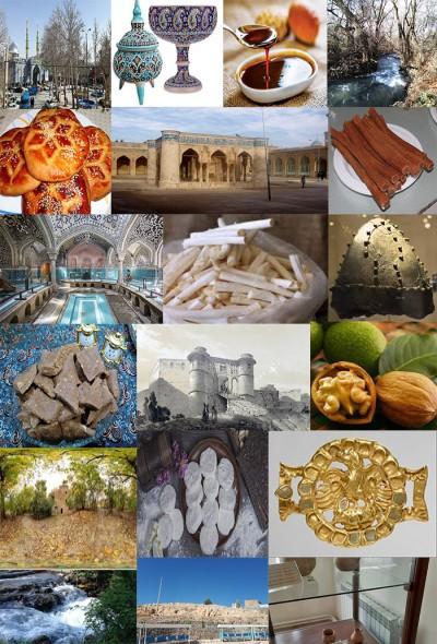 نهاوند   تاریخ ایران   گردشگری· جغرافیا · سوغاتی