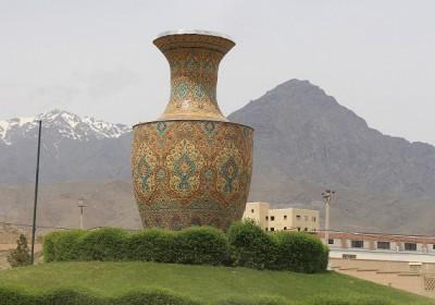 نطنز شهری با قدمت تاریخی ، فرهنگی و گردشگری و علمی