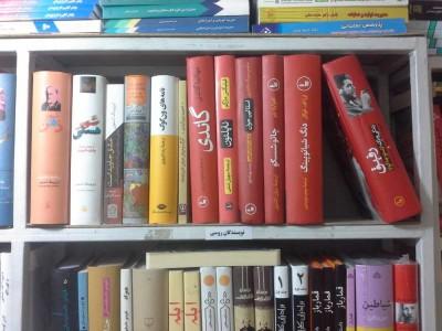 کتابخوانی و کتابداری