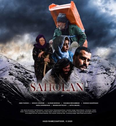 روایت هادی رمضانپور از فیلم