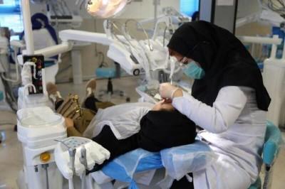 آغاز ثبت نام آزمون ملی دندانپزشکی