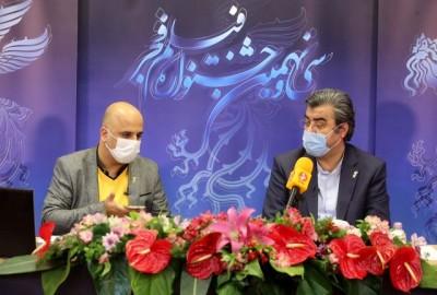 چگونگی برگزاری سی و نهمین جشنواره فجر