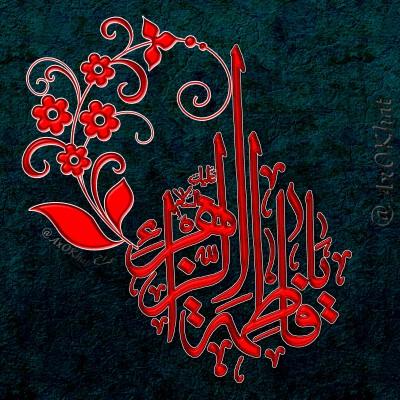 گل یاس محمد