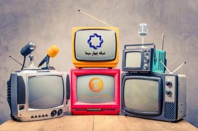 سریال های نوروز 1400