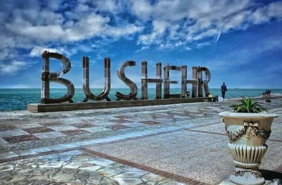 آشنایی با شهر بوشهر