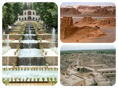 جاذبه های استان کرمان سرزمین عجایب طبیعی