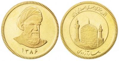 اختلاف سکه بهار آزادی با سکه طرح قدیم در چیست؟