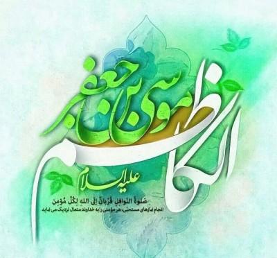شعر جان ایران